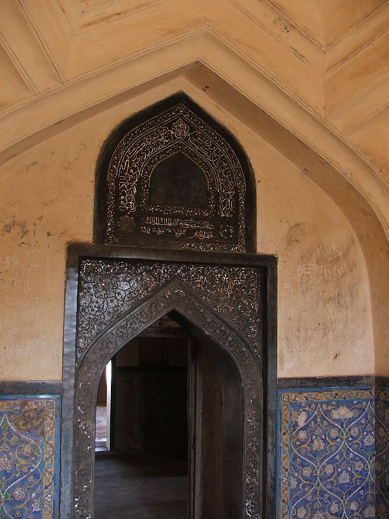 Bidar - Fort (4278999797).jpg