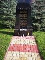 BielskoBiała Cmentarz żydowski20091109.jpg