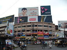 Billboards in Kozhikode, Kerala, India.jpg