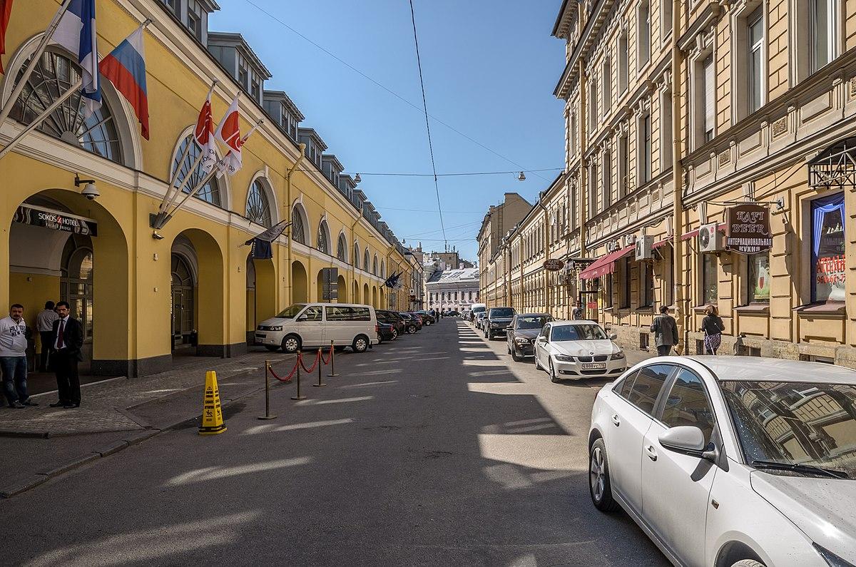 Справку из банка Волховский переулок купить трудовую книжку и справку 2 ндфл