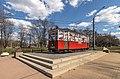 Blockade Tramway Monument.jpg
