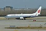 Boeing 737-89L 'B-1977' Air China (46814249404).jpg