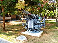 Bofors Mk 1 40mm Twin Guns Display at Chengkungling 20121006a.jpg