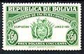 Bolivia Consular Inv 1951.jpg