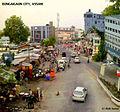 Bongaigaon Town.jpg