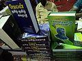 Book fair-Tamil Nadu-35th-Chennai-january-2012-part 33.JPG
