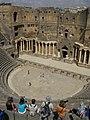 Bosra theatre - panoramio.jpg