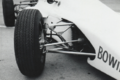Bowin P6 - Formula Ford 1974.png
