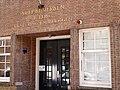 Brick entrance of Public Municipal Department, Amsterdam city - free photo, Fons Heijnsbroek.jpg