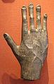 British Museum Yemen 04.jpg