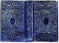 Brunet - La Reliure ancienne et moderne planche 105.jpeg
