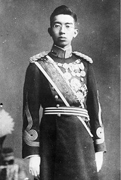 裕仁響1932年