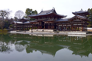 Battle of Uji (1180) - The Phoenix Hall of the Byōdō-in, in front of which the battle took place