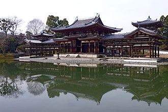 Fujiwara no Yorimichi - Byodoin phoenix hall