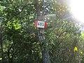 CAI 685 Segnavia 2.jpg