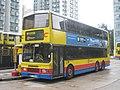CTB 182 - Flickr - megabus13601 (1).jpg