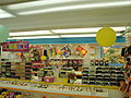 Candy Store ``Candy Kitchen`` in Virginia Beach VA, USA (9897190754).jpg