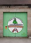 Canoe School in Pontevedra (1).jpg