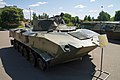 Captured russian BMD-2 vehicle on display in Kyiv.jpg