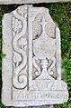 Carved stone slab 01.JPG