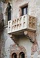 Casa Giulietta- MG 2107a.jpg
