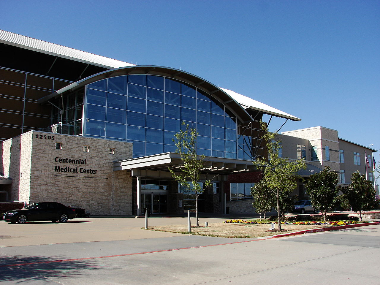 One of many businesses in Frisco -  Medical Center