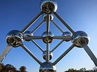 Part of the Atomium in Brussels