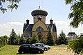 Cerkiew w Gorzowie.jpg