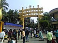 Chaitya Bhoomi gate (inner side) 03.jpg