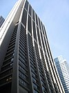 Chase Tower 060514.jpg