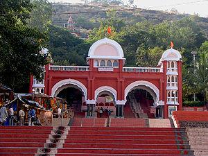 Pune: Chaturshringi-TempleGates
