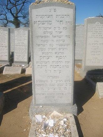 Chaya Mushka Schneerson - Rebbitzin Chaya Mushka Schneerson's gravesite