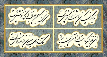 Omar Chayyām Wikiwand