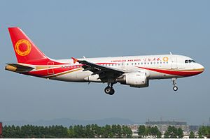 Chengdu Airlines - ... and the same aircraft (registered B-6152) landing at Chengdu Shuangliu International Airport in the livery of Chengdu Airlines following the company's rebranding (2011).