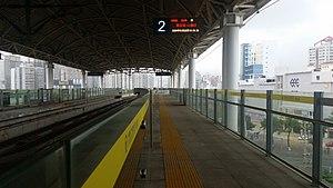 城西站 (海南)