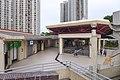 Cheung Hong Estate Commercial Centre No.2 podium 201707.jpg