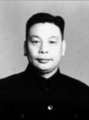 Chiang Ching-Kuo in 1954.png