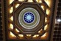 Chiang Kai-shek Memorial Hall caisson 20140121.jpg