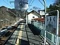 Chichibu-railway-Shiroku-station-platform.jpg