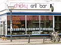 Chicky grill bar.JPG