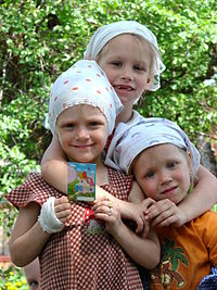Children in Tomsk - Russia.JPG