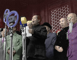 History of communism - Chairman Mao Zedong proclaiming the establishment of the People's Republic of China in 1949