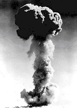 596 (nuclear test) - Image: China A Bomb 1