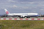 China Airlines (B-18910) Airbus A350-941 arriving at Sydney Airport.jpg