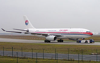 China Eastern Airlines - China Eastern Airlines Airbus A330-200 at Frankfurt Airport