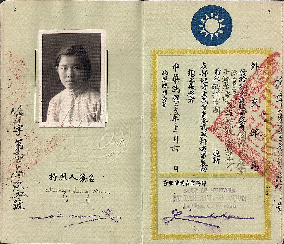 Chinese Diplomatic passport used in Europe also during World War Two