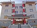 Chinese building in Nagasaki gloverhill - panoramio (2).jpg