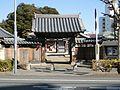 Chozen-ji (Kashiwa).JPG