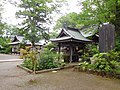 Chozuya of Ichinoya Yasaka Shrine.jpg