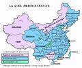 Cina amministrativa.png